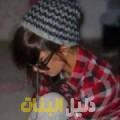 سكينة من بنغازي أرقام بنات للزواج