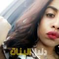 سمر من القاهرة أرقام بنات للزواج