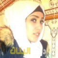 نوال من أبو ظبي أرقام بنات للزواج