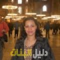 كنزة من الدار البيضاء أرقام بنات للزواج