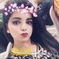 روان من محافظة سلفيت أرقام بنات للزواج