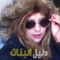 رنيم من محافظة سلفيت أرقام بنات للزواج
