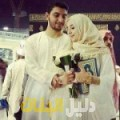ربيعة من البليدة أرقام بنات للزواج