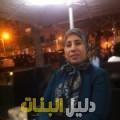 نزيهة من بنغازي أرقام بنات للزواج