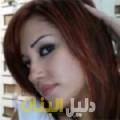 عالية من محافظة طوباس أرقام بنات للزواج