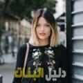 آية من بنغازي أرقام بنات للزواج