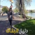 نورهان من محافظة طوباس أرقام بنات للزواج