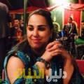مروى من بنغازي أرقام بنات للزواج