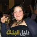 إيمان من قرية عالي أرقام بنات للزواج