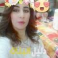 ريتاج من القاهرة أرقام بنات للزواج