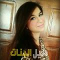 شهد من دمشق أرقام بنات للزواج