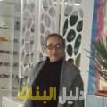 ندى من القاهرة أرقام بنات للزواج