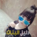 إحسان من القاهرة دليل أرقام البنات و النساء المطلقات