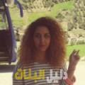 رحمة من بنغازي أرقام بنات للزواج