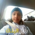 سمر من دمشق أرقام بنات للزواج