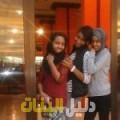 أحلام من بنغازي أرقام بنات للزواج
