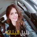 صبرينة من دمشق أرقام بنات للزواج