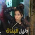 إشراف من بنغازي أرقام بنات للزواج