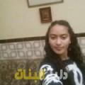 أميمة من محافظة طوباس أرقام بنات للزواج