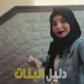 غادة من الرفاع الغربي أرقام بنات للزواج