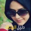 أميرة من حلب دليل أرقام البنات و النساء المطلقات