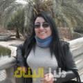 نظيرة من دمشق أرقام بنات للزواج
