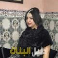 إنتصار من محافظة سلفيت أرقام بنات للزواج