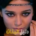 سيرينة من دمشق أرقام بنات للزواج