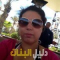 باهية من بنغازي أرقام بنات للزواج
