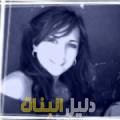 إحسان من محافظة طوباس أرقام بنات للزواج