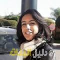 شيماء من سوسة أرقام بنات للزواج