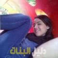 نهال من بيروت دليل أرقام البنات و النساء المطلقات