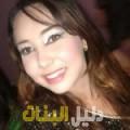 حورية من محافظة طوباس أرقام بنات للزواج