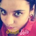 ابتهال من بنغازي أرقام بنات للزواج
