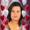 رحمة من محافظة سلفيت أرقام بنات للزواج