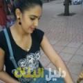 مجيدة من بنغازي أرقام بنات للزواج