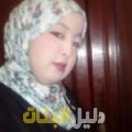 وئام من حلب أرقام بنات للزواج