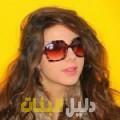 ليلى من بنغازي أرقام بنات للزواج