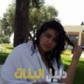 جهاد من ولاد تارس أرقام بنات للزواج