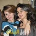راشة من حلب أرقام بنات للزواج