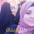 ريم من أبو ظبي أرقام بنات للزواج