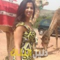 إيناس من أبو ظبي أرقام بنات للزواج
