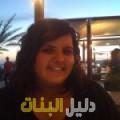 صابرة من أبو ظبي أرقام بنات للزواج