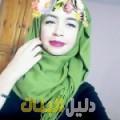 ياسمينة من أبو ظبي أرقام بنات للزواج
