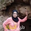 سامية من أبو ظبي دليل أرقام البنات و النساء المطلقات
