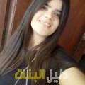 هيفاء من محافظة سلفيت أرقام بنات للزواج