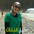 ليالي من بنغازي أرقام بنات للزواج