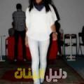 خديجة من أبو ظبي دليل أرقام البنات و النساء المطلقات