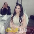رميسة من دمشق أرقام بنات للزواج