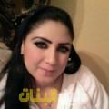 فطومة من القاهرة أرقام بنات للزواج